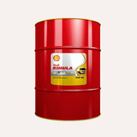 Моторное масло Shell Rimula R4 X 15W40
